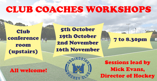 coaches workshop